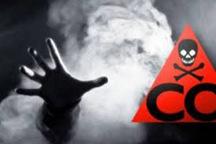 گاز مونوکسید کربن جان یک نفر درخمین را گرفت