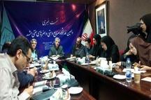 مشهد میزبان دهمین نمایشگاه سراسری صنایع دستی و هنرهای سنتی ایران