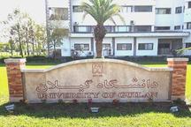 دو مرکز در دانشگاه گیلان توسط خیرین افتتاح شد