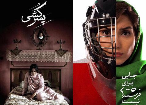 اکران آنلاین دو فیلم با وجود بازگشایی سینماها