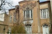 خانه مینایی تهران رونمایی شد