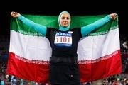 لیلا رجبی: به همه دختران المپیکی ایران افتخار میکنم/ دلتنگ دوومیدانی هستم اما برنمیگردم