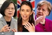 چرا رهبران زن بهتر با کرونا مقابله کرده اند؟