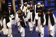 روسیه: مذاکره با طالبان ضروری است/ تلاش طالبان برای ورود به شهر قندهار ناکام ماند/ طالبان: اجازه حضور داعش را نخواهیم داد/ به خاک هیچ کشوری تجاوز نمیکنیم