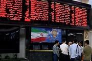 شاخص بورس منطقه ای آذربایجانشرقی ۴.۳۶ درصد کاهش یافت