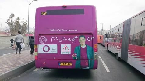 نصب نسل جدید فیلترهای دوده بر روی ۵۰ اتوبوس تندرو پایتخت