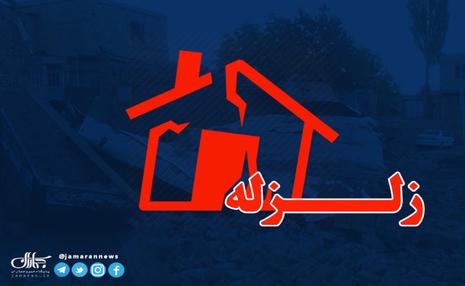 یک هشدار دیگر در خصوص خطر زلزله در تهران/ آسیب دیدگی ناشی از زمین لرزه در پایتخت چقدر خواهد بود؟