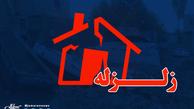 هشدار استاندار تهران در خصوص زلزله