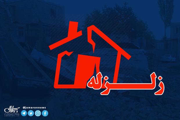 زلزله 4.3 ریشتری در مرز استان های مازندران و سمنان