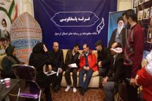 افتتاح  4 پروژه هلال احمر در دهه فجر