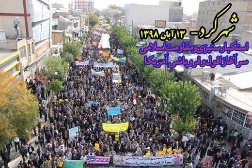 ۱۳ آبان امسال، مشت محکم ملت بزرگ ایران بر دهان استکبارجهانی شد
