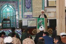 بیانیه گام دوم انقلاب تحقق بخش تمدن نوین اسلامی است