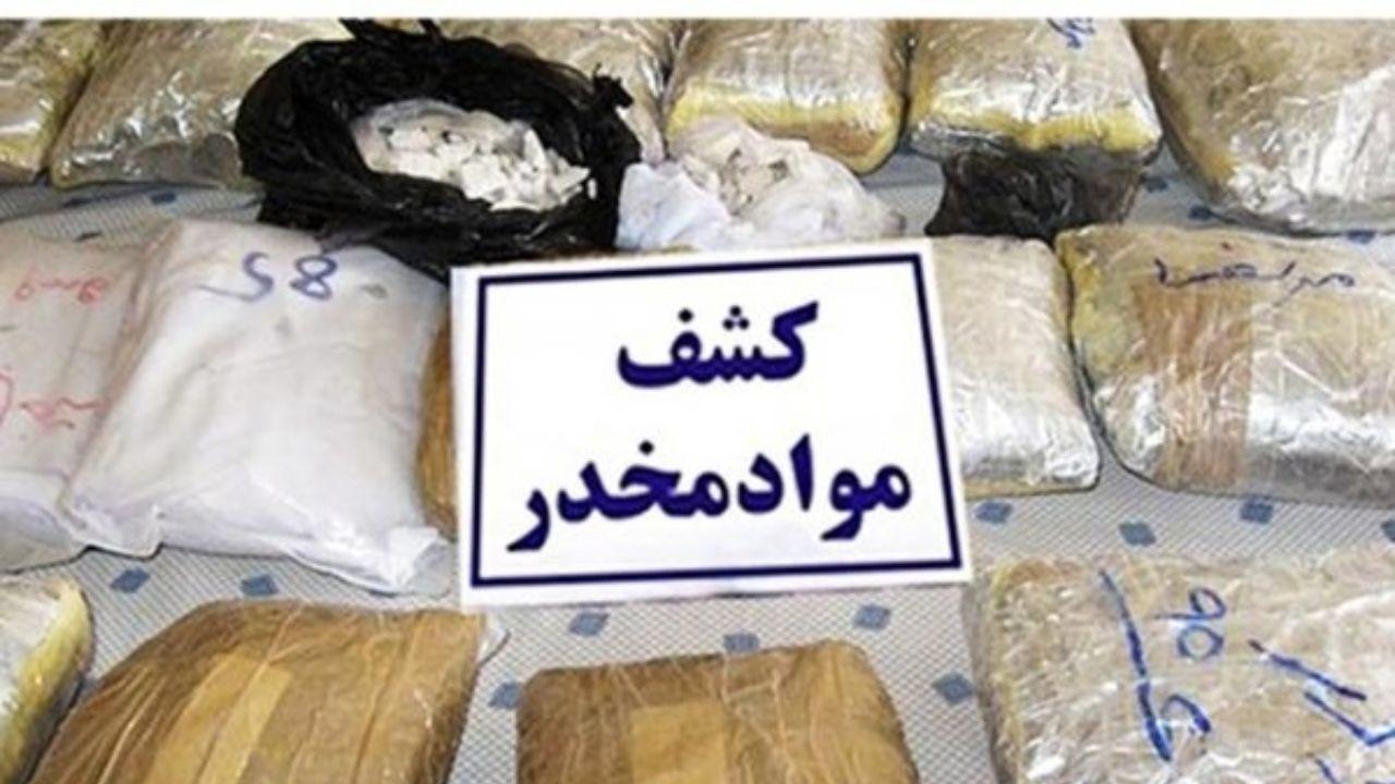 کشف 1.5 تن انواع مواد مخدر در سیستان و بلوچستان