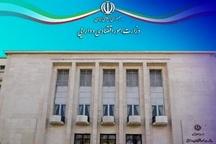 انتصاب مدیرکل امور اقتصادی و دارایی استان بوشهر