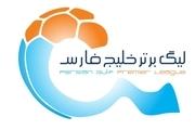 برنامه لیگ نوزدهم فوتبال ایران+ جدول و نتایج