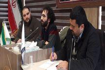کارگردان: فیلم پوست از افسانههای محلی آذربایجان الهام گرفته است