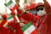 تضمین وزیر دفاع ونزوئلا درخصوص امنیت نفتکش های ایرانی