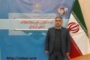 نتایج انتخابات از سوی فرمانداران مرکز حوزه انتخابیه اعلام می شود