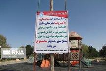 برنامههای فرهنگی و جشنوارههای منطقه آزاد چابهار تعطیل شد