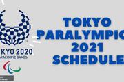 برنامه و نتایج کامل ورزشکاران ایران در پارالمپیک 2020 توکیو+ جدول توزیع مدال