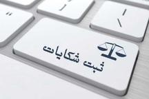 شکایت یک سرپرست بخشداری از خبرنگاری در قزوین پس گرفته شد