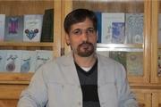 نمایشگاه کتاب آثار عرفانی امام خمینی (س) در دانشگاه ادیان و مذاهب برگزار میشود