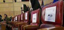 چرا عوامل «روز صفر»، اختتامیه جشنواره فیلم فجر را تحریم کردند؟