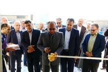 سالن ۱۶۷۳ مترمربعی در سمنان افتتاح شد