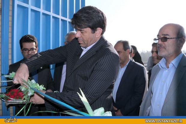 اولین تصفیه خانه تکمیلی کشور در یزد بهره برداری شد