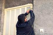 ۳۵۶ باب منزل مبله غیرمجاز در هرمزگان پلمپ شد