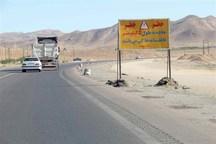 اصلاح نقاط پرحادثه خوزستان 9هزار میلیارد ریال اعتبار میخواهد