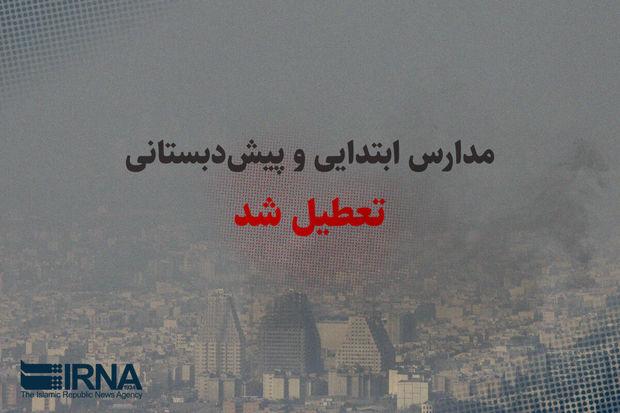 آلایندههای جوی مدرسههای چهار شهر استان سمنان را تعطیل کرد