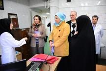 بازدید مدیران ارشد صندوق جهانی ایدز از برنامه های مراقبت و درمان ایدز در اصفهان