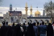 حرم امام رضا(ع) باز شد+تصاویر