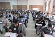 کلیه امتحانات دانشآموزان در روزهای دوشنبه و سهشنبه لغو شد
