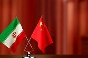 پیگیرى سفارت ایران در چین درباره کاربر چینى که مدعى ارتباطات با دختران ایرانى بود + عکس