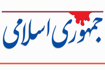 انتقادات روزنامه جمهوری اسلامی به برخی ائمه جمعه
