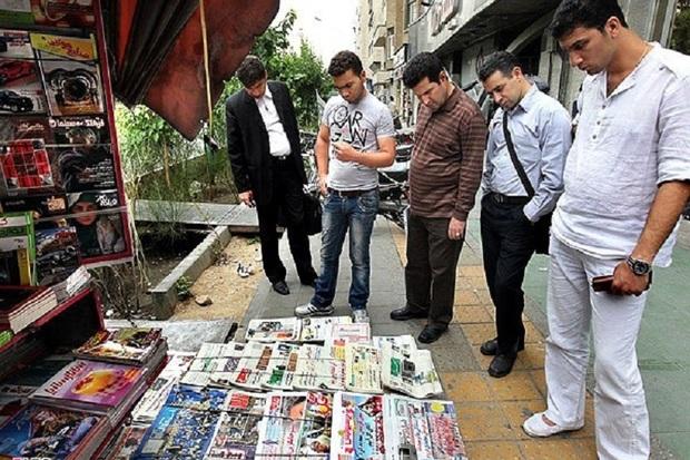تیتر 18 بهمن ماه روزنامه « عصر انتظار»