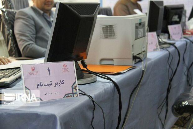 ۱۱ کاندیدای مجلس در نخستین روز در قم ثبت نام کردند