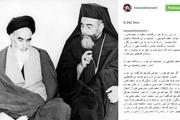 روایت دیدار اسقف با امام