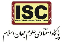 تفاهم نامه همکاری ISC با دانشگاه علوم پزشکی گیلان منعقد شد