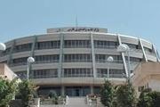 تصویب اختصاص بسته حمایتی به شرکتهای مستقر در پارک علم و فناوری فارس