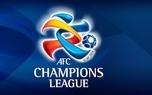 جزییات تصمیم کمیته مسابقات AFC درباره ایران