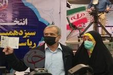 ثبت نام مسعود پزشکیان  برای انتخابات سیزدهمین دوره ریاست جمهوری