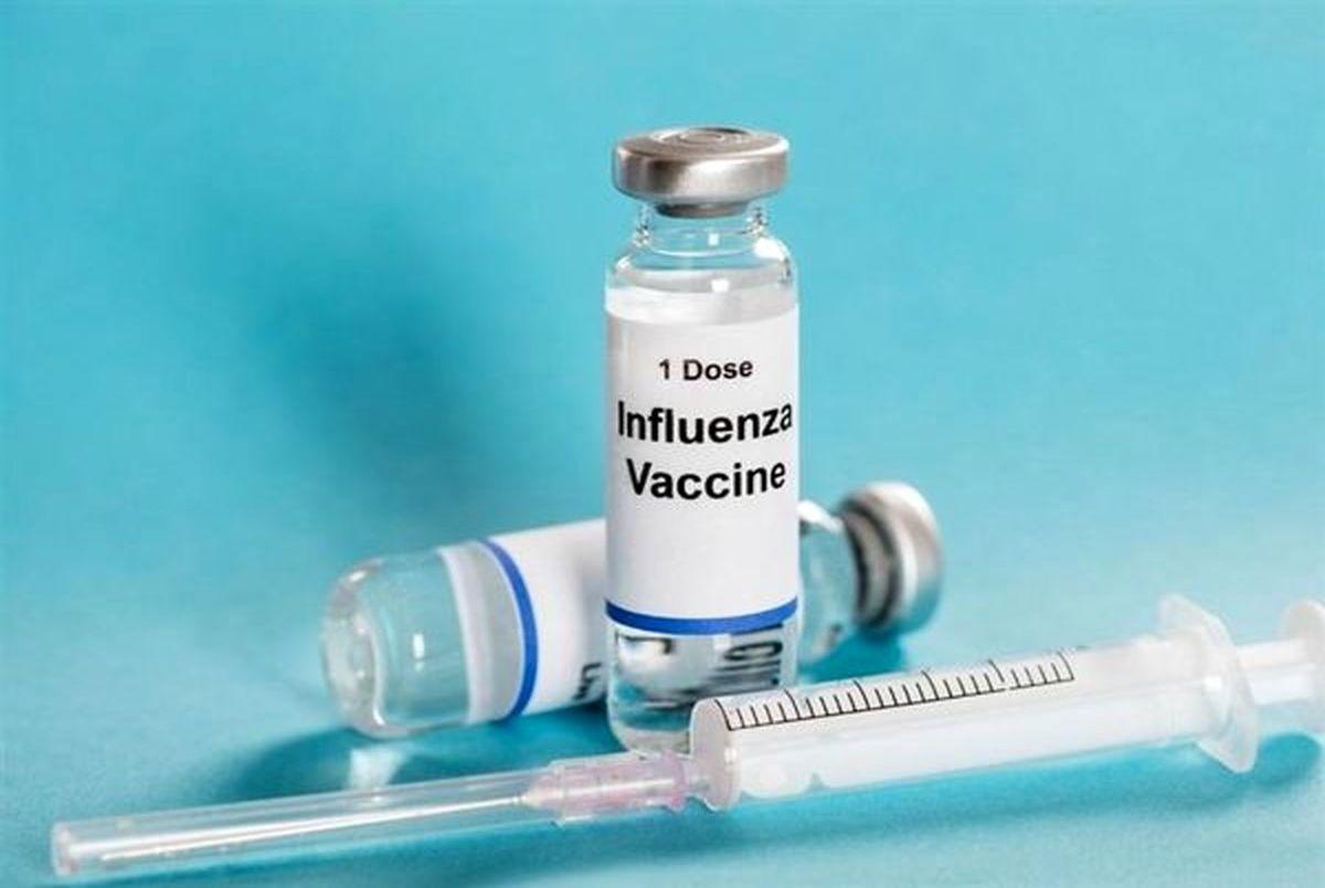 قیمت واکسن آنفلوآنزا 155 هزار تومان است