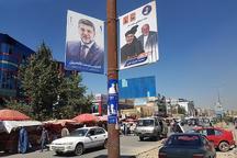 گزارشی درباره انتخابات حساس ریاست جمهوری افغانستان