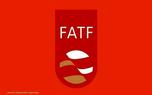 تهدیدات ناشی از نپیوستن ایران به FATF چیست؟