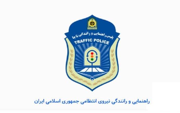 پلیس: گواهینامه موتورسیکلت به بانوان داده نمیشود