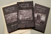 تاریخ اجتماعی زرتشتیان یزد در قالب ۳ جلد کتاب منتشر شد