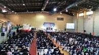 همایش «فهمیدههای امروز سلیمانیهای فردا» در بیرجند برگزار شد